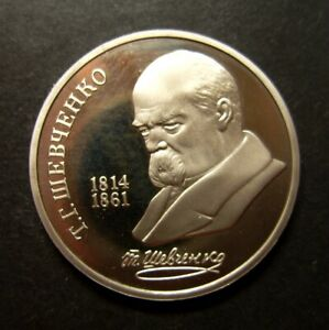 Russia 1989 Musorgsky 1 rouble sealed coin Proof