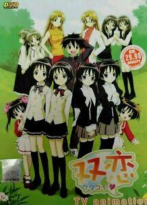 DVD Futakoi 双恋 1-13 End All Region English Subtitles TRACKING ...