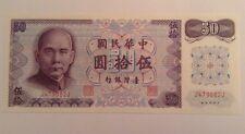 China Taiwan Banknote. 50 Yuan. Unc. 1972