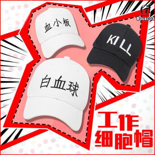 Hataraku Saibou Cells at Work Baseball Cap Visor Sun Hat Snapback Cosplay Props