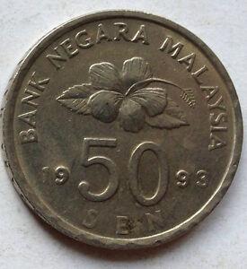Malaysia-1993-50-sen-coin