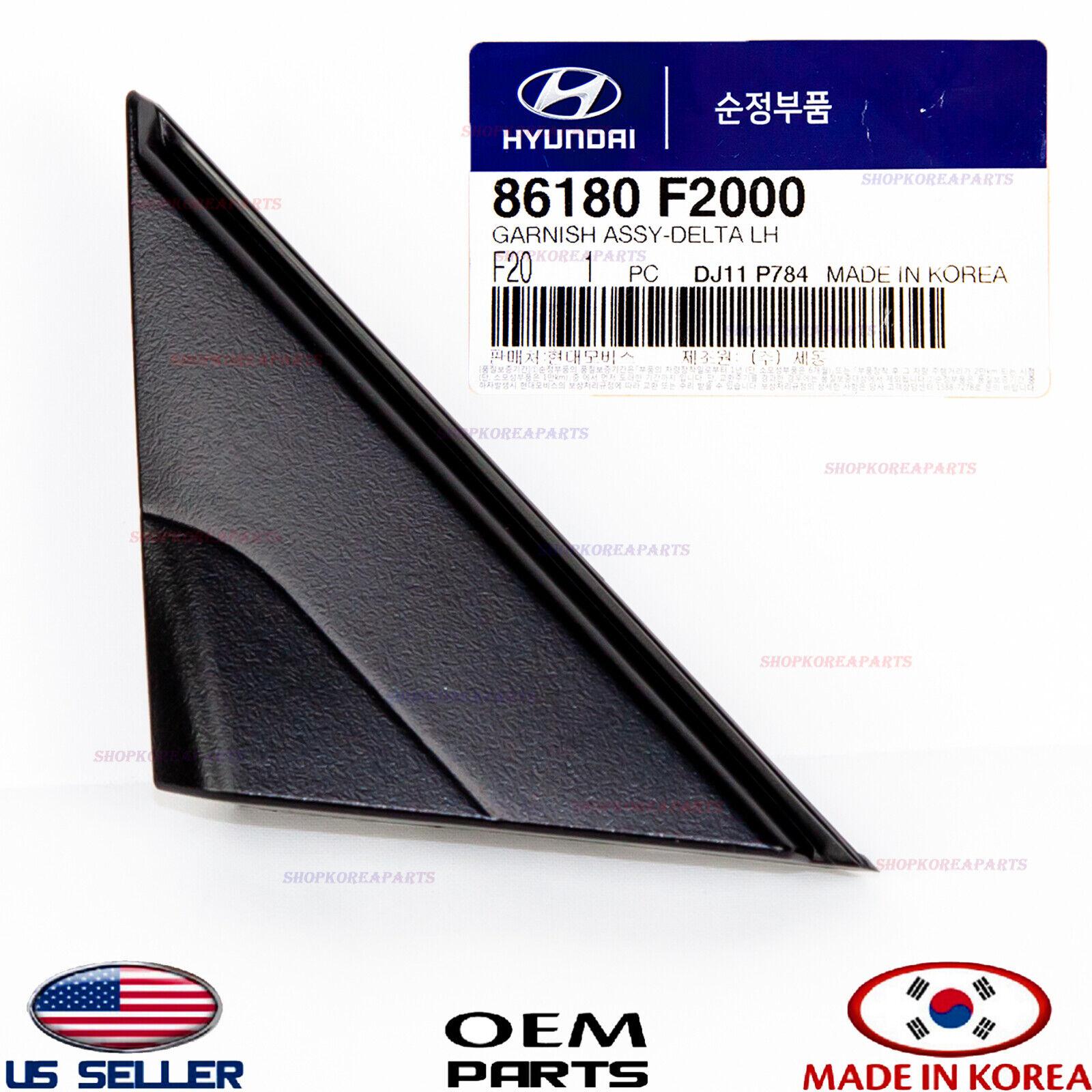 Genuine Hyundai 45688-36110 Transaxle Sleeve