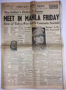 Chicago-Daily-News-VJ-Day-WWII-Era-Japan-Gives-Up-Victory-Over-Japan-Newspaper