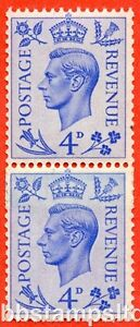 SG. 508. Q20 c. 4d Light-Ultramarine. A superb UNMOUNTED MINT coil join.