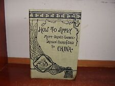 Old HOW TO APPLY COLOR TO CHINA Book 1891 GILDING LA CROIX BRONZE DRESDEN FIRING