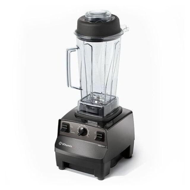 Vitamix 1002, 64-Ounce Vita-Prep Food Blender, Variable Speed & Black Base, NSF