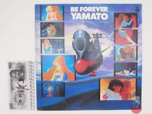 Be Forever Yamato Music Collection Part 2 ~ Vinyl LP 33RPM (CQ-7052)