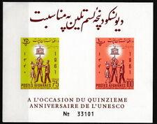Afghanistan - 15 Jahre UNESCO Block 21 B postfrisch 1962 Mi. 613-614