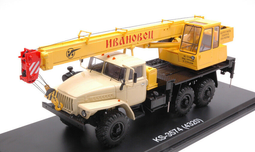 Ural 4320 Gru Vehicle 1:43 Model PREMIUM CLASSIXXS