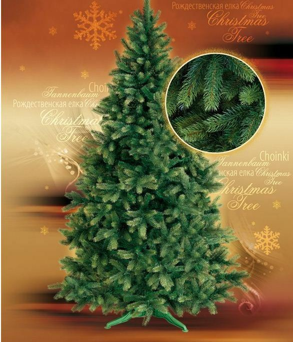 Christmas Tree Spruce lux 150,180,  220, 250, 270, 290cm very dense hard needles