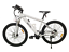 Inbuilt-Battery-center-motor-e-bike-26-inch-wheel thumbnail 1