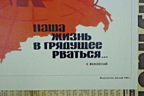 Soviet Space Propaganda Poster BEEING LONG FOR THE FUTURE IS OUR LIFE A3 PRINT