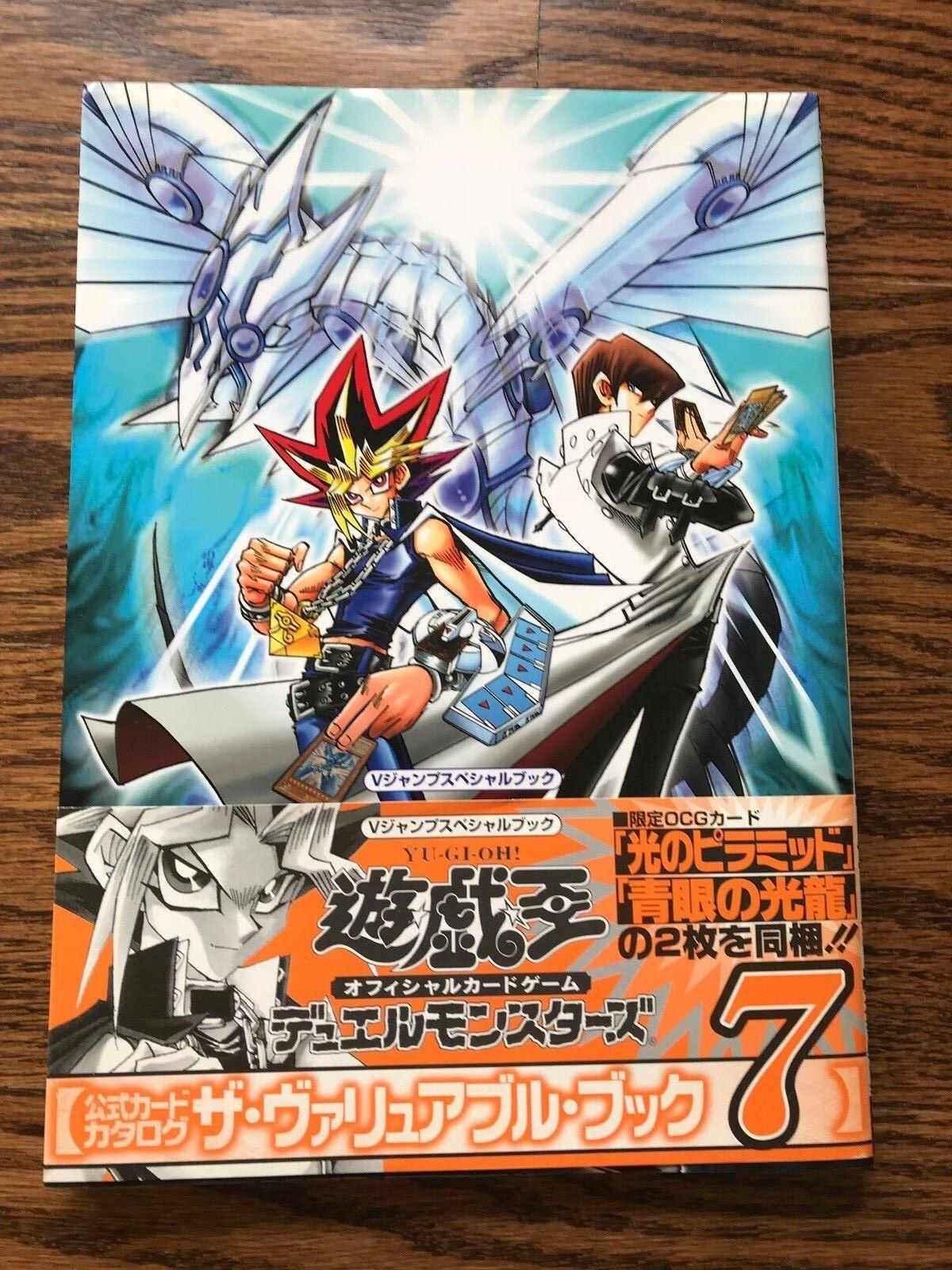 Yu-Gi-Oh  Valuable Book 7 (2004) - Japanese - Promos VB7-JP001, 2 - Unopened