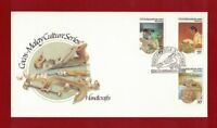 1985 Cocos Keeling Islands SG 126/8 Malay Culture FDC or fine used