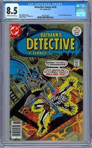 Detective Comics #470 (1977, DC) 1st App. of Silver St. Cloud. Jim Aparo Cover.