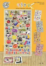"""Korean Alphabet(Hangul) Learning"" Counted cross stitch pattern leaflet. SO-G52"