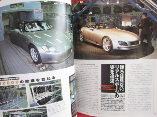 HONDA Open Sports S2000 Complete Guide Book