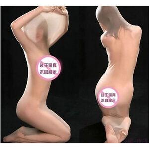 Pink Camo Bikini