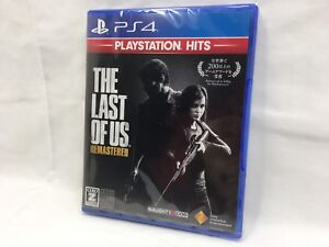 Sony PS4 Japan The Last of Us Remastered Playstation Hits Restaurantes Rating = Z