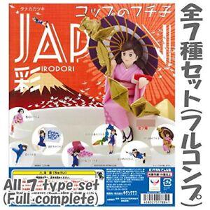 Cup-Fuchiko-JAPAN-Irodori-All-7-set-Full-comp-Figure-Kimono-Kawaii-Mini-Book