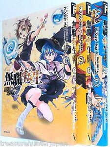 Details about Mushoku Tensei Isekai Ittara Honki Dasu 1-3 manga set  Japanese comic BOOK F/S