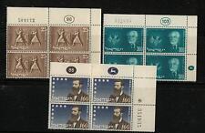 Israel 100, 101, 104, 1954, 3 Plattenbloecke, xx, #n955