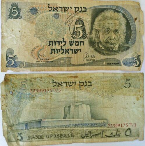 Israel 5 Lira Pound Banknote 1968 Albert Einstein Paper Money Old Rare Vintage