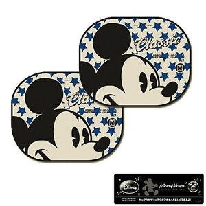 New Disney Mickey Mouse Sun Shade Block Shield Visor 2pcs Car ... e0c6ef69096
