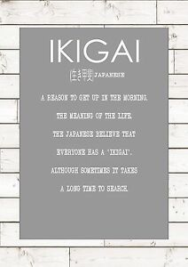 Ikigai Japanese A Reason To Enjoy Life Inspiring Motivational Quote