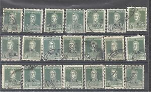Argentina 1923-24 Stamps Sc 346 of 21 used