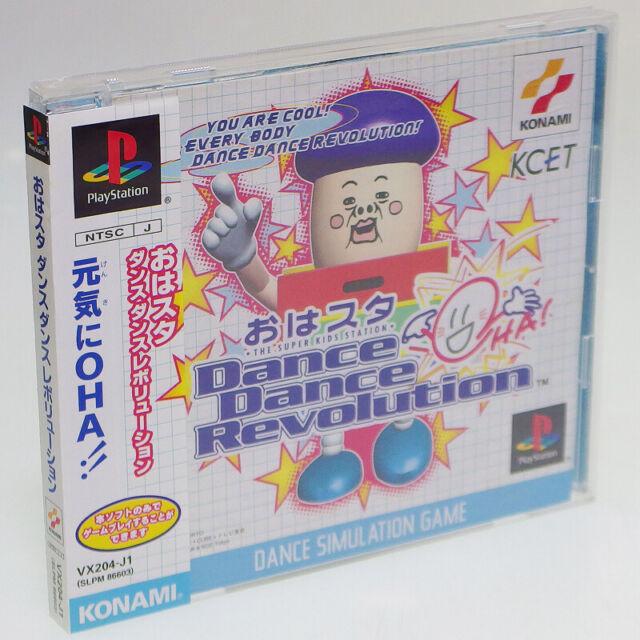 OHA STUDIO Dance Dance Revolution PS1 Sony Japan Import PlayStation NTSC-J Comp