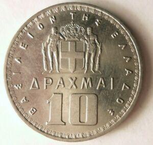 1959-GREECE-10-DRACHMAI-Excellent-Coin-BARGAIN-BIN-172