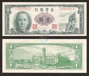TAIWAN CHINA 1 YUAN 1961 P 1971 AU-UNC