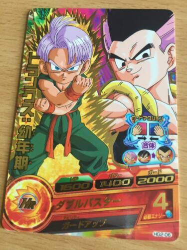 Carte Dragon Ball Z DBZ Dragon Ball Heroes Galaxy Mission Part 2 #HG2-06 Rare