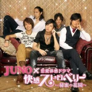 JUNO-BELIEVE-TYPE-B-JAPAN-CD-DVD-I98