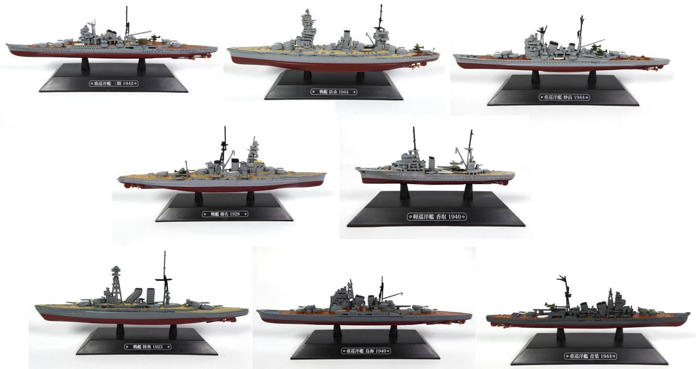 Set of 8 Japanese battleships WW2 1 1100 DeAgostini Diecast Military boat LT1
