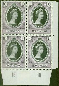 Hong-Kong-1953-Coronation-10c-Noir-amp-Slate-Lilac-SG177-V-F-MNH-Plaque-Bloc-de-4