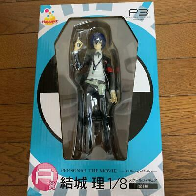 Persona 3 Makoto Yuki Figure Movie 1//8 Scale Happy Kuji A Prize without Box Used