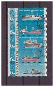Sowjetunion-Fischereischiffe-MiNr-3326-3330-1967-used