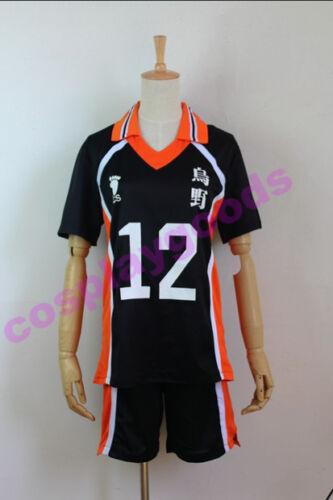 Haikyuu Karasuno Volleyball Yamaguchi Tadashi cosplay Sportswear jerseys costume