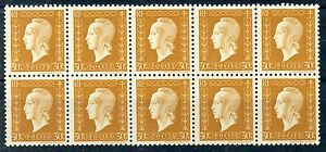 STAMP-TIMBRE-FRANCE-NEUF-N-683-BLOC-DE-10-TIMBRES-MARIANNE-DE-DULAC