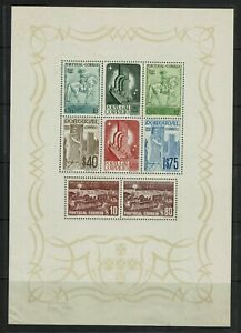 Portugal-SC-594a-appears-Never-Hinged-tone-dot-S7881