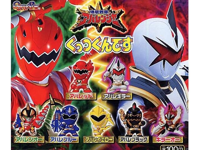 29+ Power Rangers Dino Thunder Game All Zords JPG