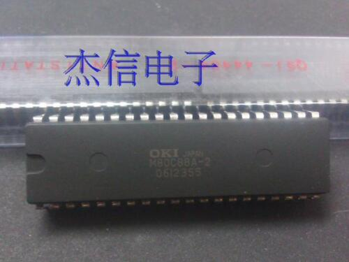 1pcs P8088-2  DIP40 new