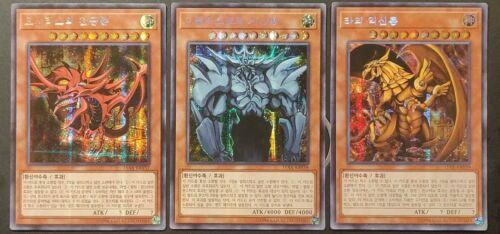 OBELISK RA SLIFER SECRET RARE Egyptian God Cards YuGiOh COMPLETE FULL SET