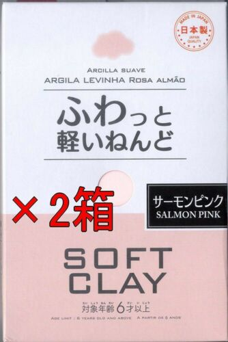 DAISO Soft Clay Pink ultra Light Weight Modeling Air Dry Cray Argila x 2pc