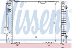 62711-Nissens-Radiateur-Refroidissement-Moteur-Rechange-1245001503-A1245001403