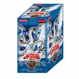 Yu-Gi-Oh-YUGIOH-Card-Cybernectic-Revolution-Booster-box-Korean-ver