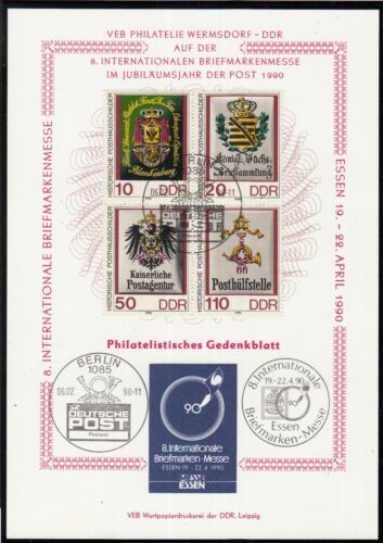 C 24 ) East Germany beautiful Philatelistisches anniversary commemorative sheet