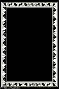Image Is Loading 5x7 Area Rug Modern Greek Key Design Solid